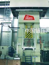 KFP1000液压冷挤压力机