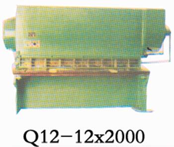 Q12-12X剪板机