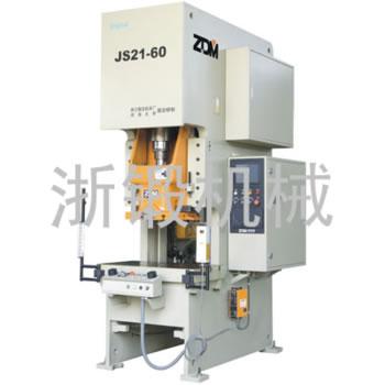 JS21系列数控伺服压力机