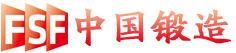 中国锻造网