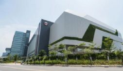 台积电将在日本建立首座芯片厂