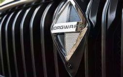 德国宝沃汽车集团长三角产业基地项目正式落户嘉兴