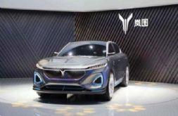 岚图汽车中大型高端智能电动SUV预生产下线!