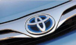 零部件短缺!丰田暂停中国工厂生产