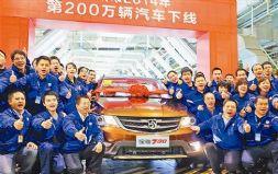 锻造工业重镇的强大引擎 开启柳州汽车产业新辉煌
