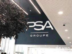 FCA与PSA合并预计1月16日完成
