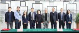 汽车零配件龙头企业落户北京!