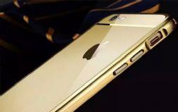 新苹果手机外壳模具用钢将由中国造