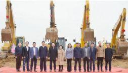 总投11亿元,滁州又一汽车零部件项目开工!