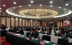 2021中国冷温热精锻会议顺利召开!