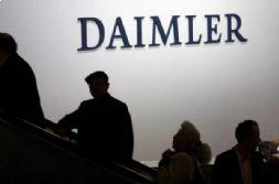 戴姆勒拟将卡车业务独立上市