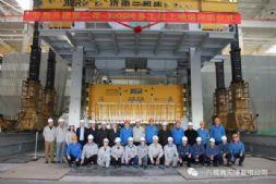 3000吨多工位压力机自动线首件下线!
