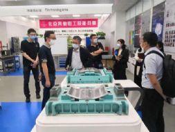 行则致极!中国锻压协会探访星徽闪耀的北京奔驰