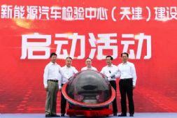 总投19.9亿!天津又一大型项目启动!