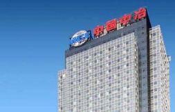 150亿!中国中冶宣布设立全资子公司!