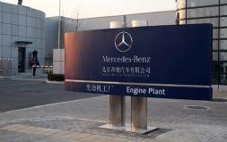 北京奔驰再投40亿扩建发动机厂