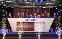 本特勒集团旗下新工厂开幕