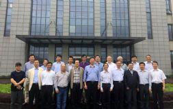 中国锻压协会2016年理事长工作会议纪要
