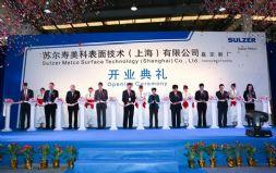苏尔寿美科在中国市场加大投资及扩张步伐