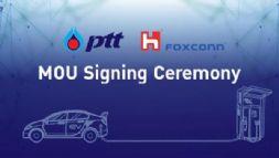 富士康将在美国和泰国建设电动汽车工厂