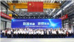 国际领先的锻件生产线启动!