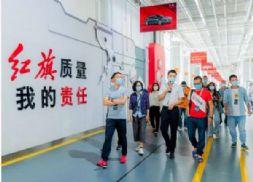 探访红旗H9背后的红旗工厂