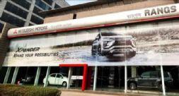 三菱汽车将在这里建新厂!