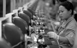 苗圩:落实中国制造2025面临三大不乐观因素