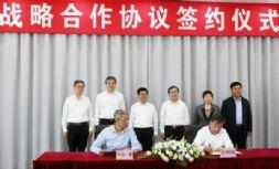 中国一重与宏润核装签署战略合作协议