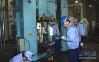 海立车用涡旋压缩机铝锻生产线建成投产