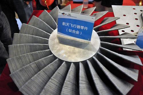 2013-11-11 大飞机零件