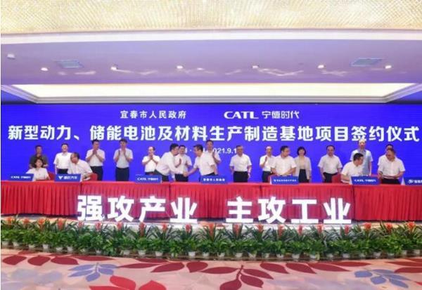 投资135亿元,宁德时代在宜春建设新型锂电池生产制造基地!